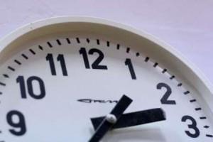 recurso reloj CC