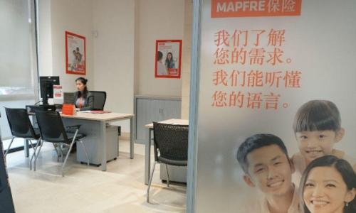 Mapfre ofrece atención integral personalizada al colectivo chino en España