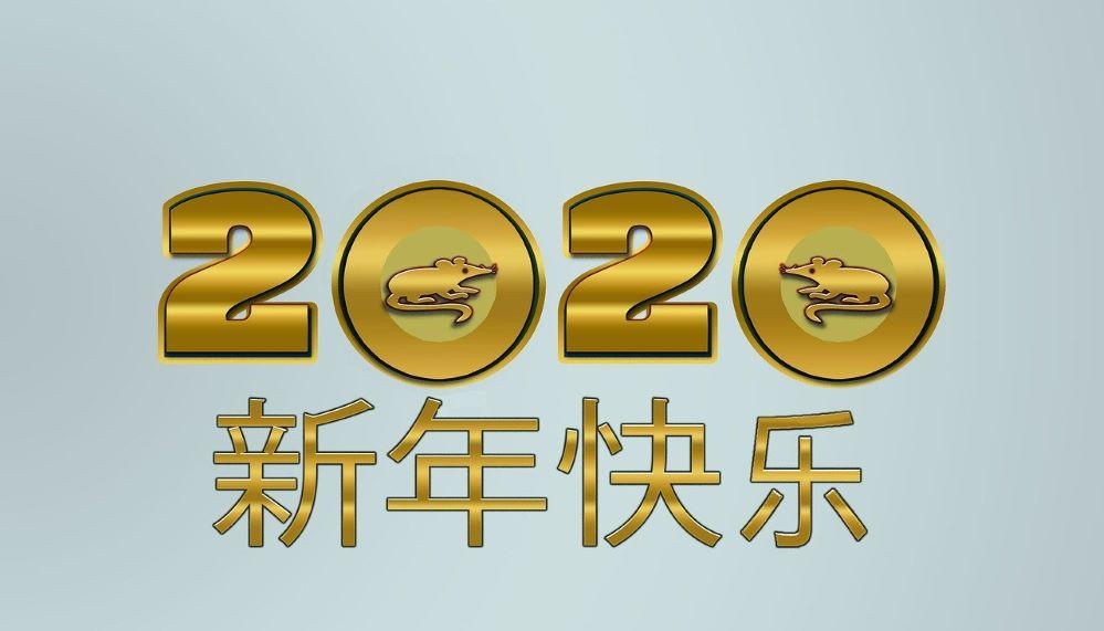 Mapfre Año Nuevo Chino noticias de seguros