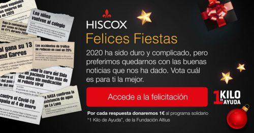 Hiscox felicitación de Navidad. Noticias de seguros