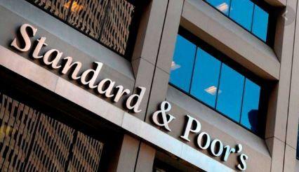 S&P mantiene la nota a CESCE. Noticias de seguros